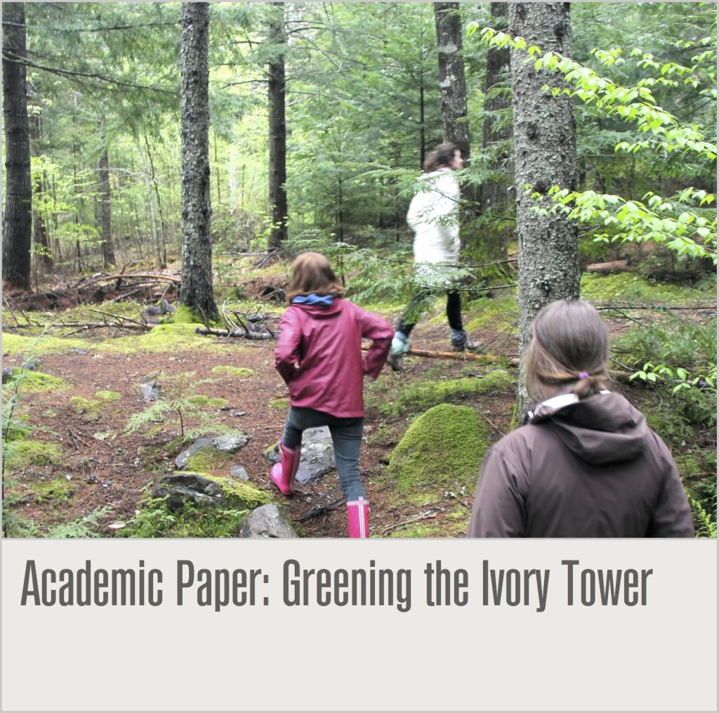 Greening Tower Tile - AP